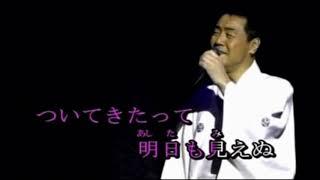 五木ひろし 冬の蛍(唄 五木ひろし) 作詞=吉岡治 作曲=市川昭介 1991...