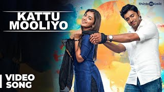 Official : Kattu Mooliyo Video Song | Ohm Shanthi Oshaana | Nivin Pauly, Nazriya Nazim