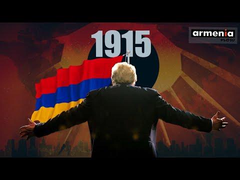 Президент США Трамп не достоин признать Геноцид армян
