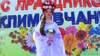 Парад Невест ! Климово 2017