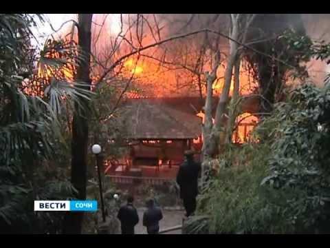 Пожар в кафе Восточный квартал