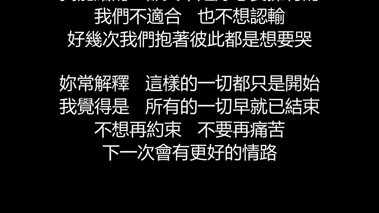 李聖傑 - 最近(歌詞版) - YouTube