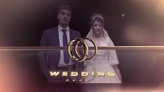 Езидская Свадьба Максим и Агнес