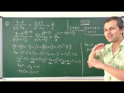 Алгебра 8. Урок 11 - Дробно-рациональные уравнения