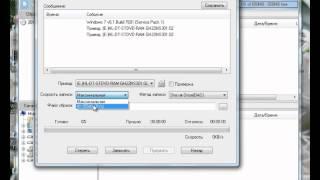 Как записать образ ISO на диск(http://it-like.ru/ Видеоурок как записать образ iso на DVD диск с помощью программы UltraISO http://it-like.ru/land-windows-7/optin.htm., 2012-12-21T12:59:01.000Z)