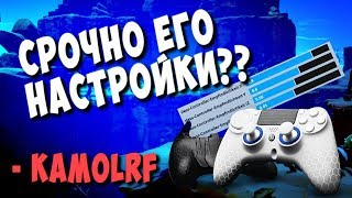 ТОП ИГРОК ФОРТНАЙТ НА ПС4 - KAMOLRF