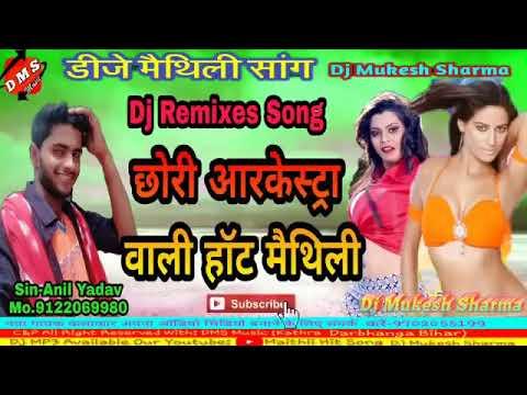 Anil Yadav New Mathli Song