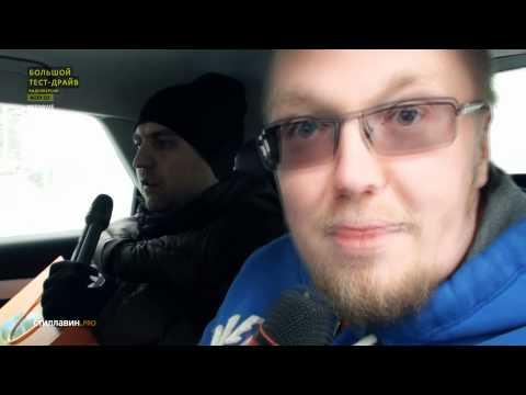 Большой тест-драйв (видеоверсия): Audi Q3