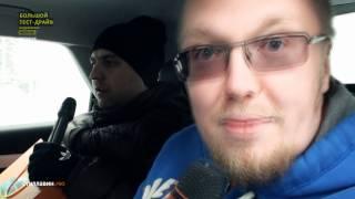 Большой тест драйв видеоверсия Audi Q3