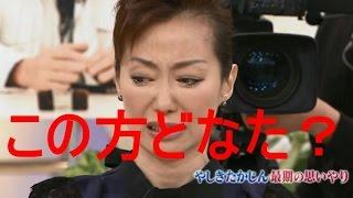 たかじんの愛人!?遙洋子の暴言にそのまんま東ついにキレる!