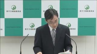 原子力規制庁 定例ブリーフィング(平成30年01月23日) thumbnail
