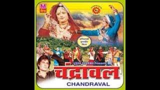 Chandrawal   Superhit Haryanvi Movie 1984   Jagat Jakhar   Usha Sharma