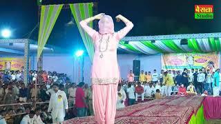 Download Meri sas ke panch putra they full dance sapna chudhari