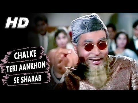 Chalke Teri Aankhon Se Sharab  Mohammed Rafi  Arzoo 1965 Songs  Sadhana, Rajendra Kumar