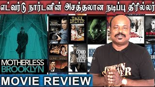 Motherless Brooklyn 2019 Hollywood Crime Thriller Movie Review In Tamil By Jackie Sekar