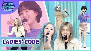 [After School Club] LADIES' CODE(레이디스 코드)'s Album Story _ Ep…