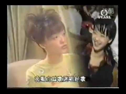 陳慧嫻 1997 TVB Pearl 明珠台 都市魅力訪談