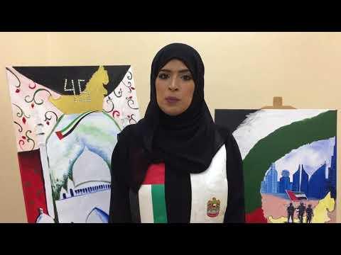 احتفال نادي سيدات كلباء بالعيد الوطني46