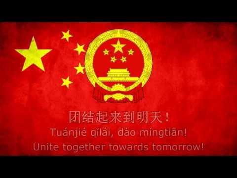 The Internationale: Mandarin (国际歌: 官话) [Rock]