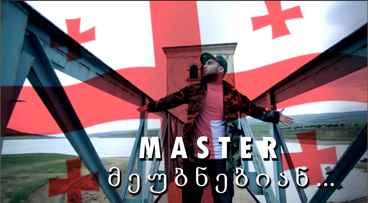 Masteri - Meubnebian