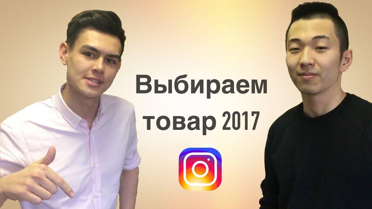 Назван лучший Instagram года новые фото