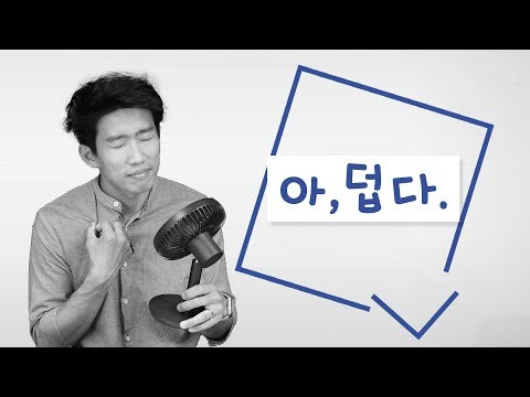 Exclaiming and talking to yourself with -다 in Korean