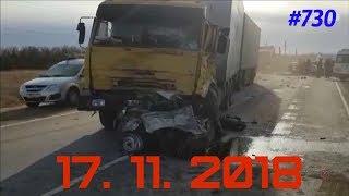 ☭★Подборка Аварий и ДТП/Russia Car Crash Compilation/#730/November 2018/#дтп#авария
