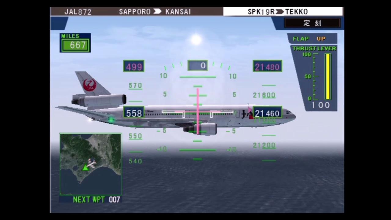 jet で go2 隠し 空港