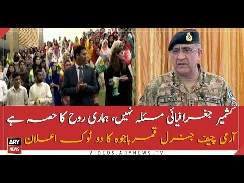 Kashmir dispute to be resolved as per aspirations of Kashmiri people: COAS Bajwa