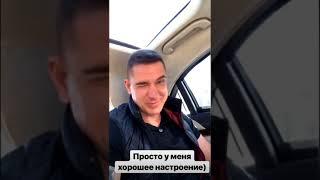 Курбан Омаров. Я отец троих детей))
