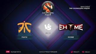 [RU] Fnatic vs EHOME   Bo3   The Chongqing Major by @Tekcac