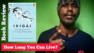 How long we can live | Ikigai Book Review in Tamil