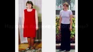 Самая лучшая диета для похудения, пусть говорят, Алла Пугачева