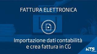 Consolle: menù fatture ricevute-GSE - Importazione dati contabilità e Crea fattura in CG