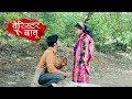 Barrister Babu: Anirudh Teaches Bondita An Important Life Lesson