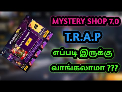 mystery shop 7.0 T.R.A.P free fire | how to get elitepass alpho and primo bundle in freefire mystery