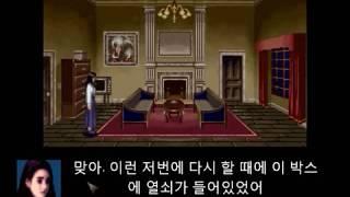 키요 - 초고속 클락타워 part2