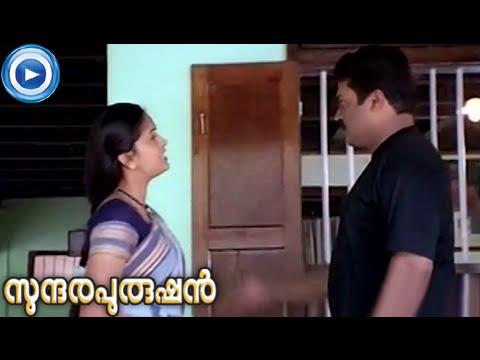 Thodunnathu... - Song From - Malayalam Movie Sundhara Purushan [HD]
