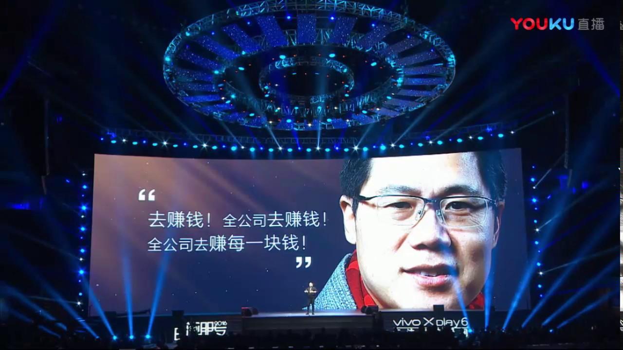 羅輯思維 時間的朋友2016 羅振宇跨年演講未刪減版(視頻+全文) - YouTube
