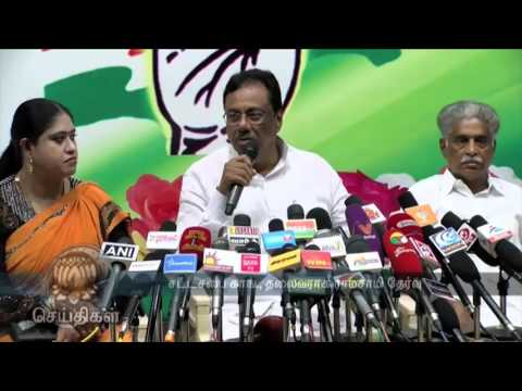 KR Ramaswamy elected as TN congress Legislature party leader - Dinamalar May 30th 2016