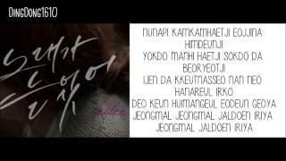 Ailee - Singing Got Better (Lyrics)