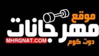 كلمات مهرجان انا طاحن كارت ابتريل  دارت الحرب هنضرب حي  مصطفى الجن   هادى الصغير   توزيع ماركو