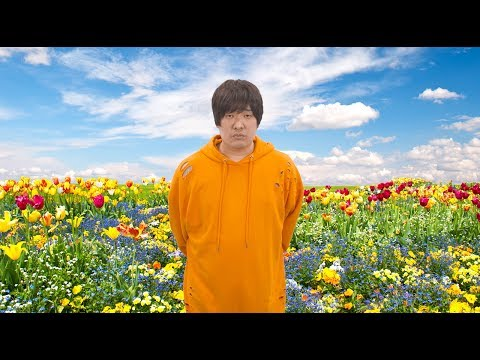 岡崎体育 『Natural Lips』Music Video
