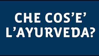 Che cos'è l'Ayurveda?