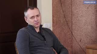 Александр Головко — о матче «Динамо» — «Лацио»
