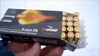 тест обзор травматических патронов Chase 9PA