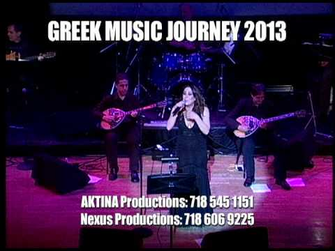 AKTINA's Greek Music Journey 2013:  Melina Aslanidou