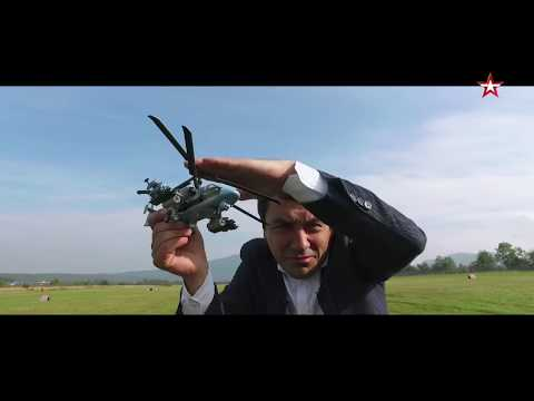 «Военная приемка. Авиация в Сирии. Вертолеты». Часть шестая