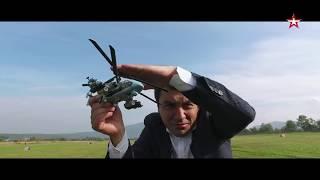 «Военная приемка  Авиация в Сирии  Вертолеты»  Часть шестая