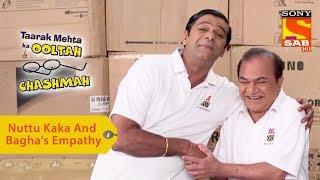Your Favorite Character | Nuttu Kaka And Bhaga's Empathy | Taarak Mehta Ka Ooltah Chashmah